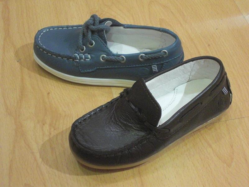 chaussures pour enfants et junior petit bateau bambinos. Black Bedroom Furniture Sets. Home Design Ideas